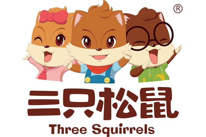 三只松鼠股份百盛彩票