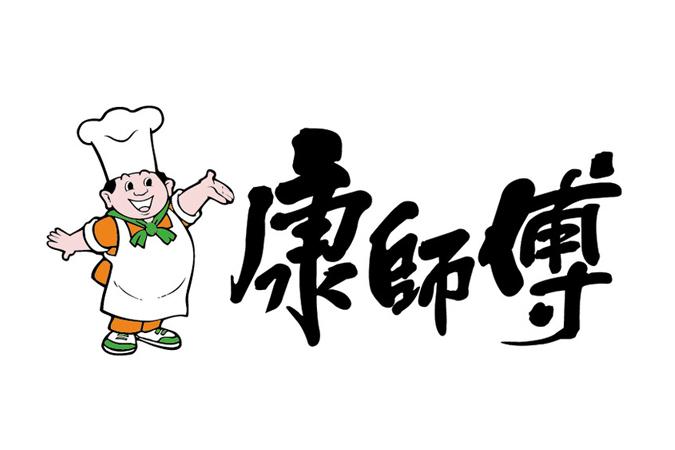 康师傅控股有限公司