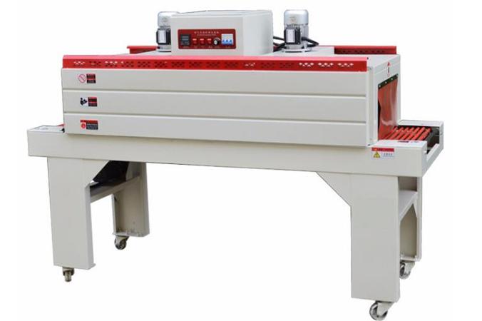 BS4522N热收缩包装机