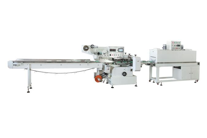 RSD590全自动枕式封切热收缩机